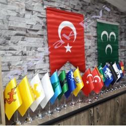 Eski Türk Devletleri Bayrak Seti (17'li )
